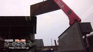 「敷鉄板 ユニック 積み込み」動画イメージ
