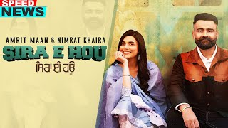 Sira E Hou (News) | Amrit Maan | Nimrat Khaira | Desi Crew | Latest Teasers 2021 | Speed Records