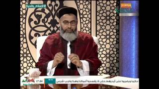 الإسلام والحياة | توقير العلماء وخطورة تنقصهم 2 | 22 - 02 - 2016