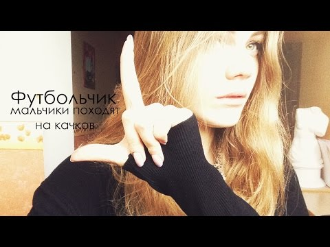 Feduk - Футбольчик (guitar cover)
