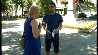 Новости АТН - 23.06.2018