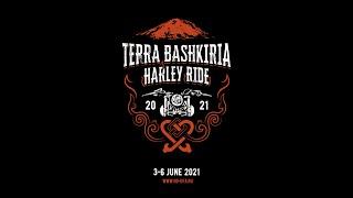 Terra Bashkiria Harley Ride 2021 (полная версия)
