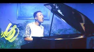 K I   Yabo (Praise) | Official Video