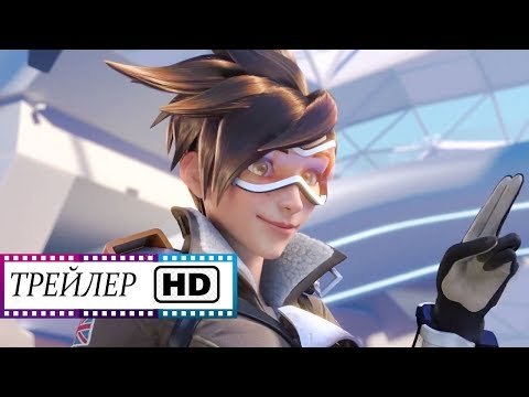 Overwatch 2 - Все русские трейлер HD | Игра | (2020)