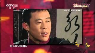 20160208 开门大吉  猴年新春特辑