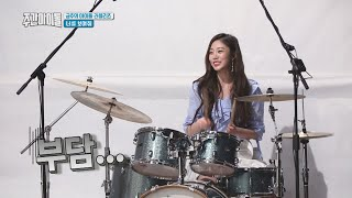 [Weekly Idol EP.354] LOVELYZ JISOO Hit The Drum