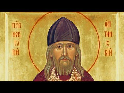 Молитва к святым исцелителям