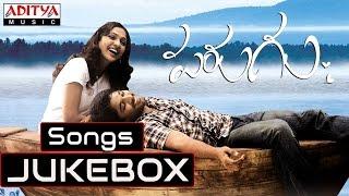 Parugu (పరుగు) Telugu Movie Full Songs Jukebox     Allu Arjun, Sheela