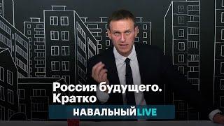 Навальный о дебатах с Золотовым, трагедии в Керчи, протестах в Ингушетии и Путине на Афоне
