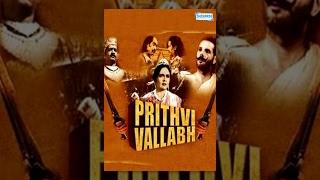 Prithvi Vallabh (1943) - Sohrab Modi - Durga Khote - Sankatha Prasad