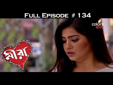 Meera--16th-March-2016--মীরা--Full-Episode