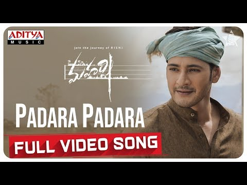 Padara Padara Full Video Song Maharshi Songs Maheshbabu Poojahegde Vamshipaidipally