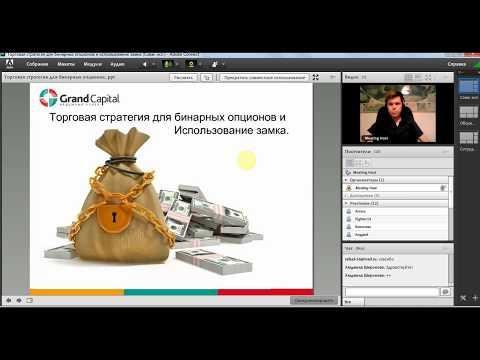 Зарабатывать на обмене электронных денег
