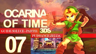 Soluce de Ocarina of Time 3D — Partie 07