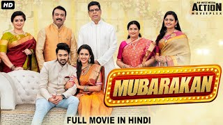 Sumanth Ashwin's MUBARAKAN Movie Hindi Dubbed | Blockbuster Hindi Dubbed Full Action Romantic Movie