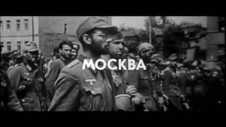 Pochod německých zajatců Moskvou 1943