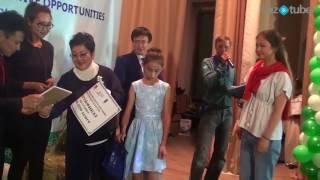 Награждение победителей республиканского конкурса  Мой зеленый Казахстан