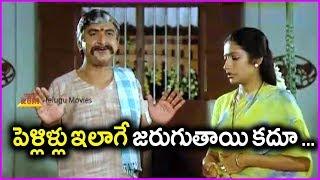 Gollapudi Maruthi Rao Superb Acting Scenes - Samsaram Oka Chadarangam Movie Scene