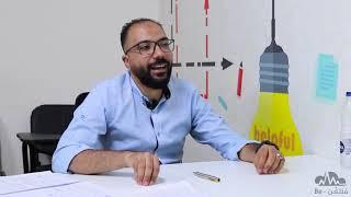أهم توقعات امتحان الفيزياء 2020 و ونصايح ليلة الامتحان للنهائية من لقاء مستر محمود مجدي وقناة فلتكن