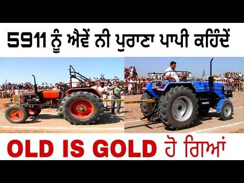 5911 vs Sonalika New Tractor Tochan Mukabla