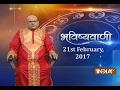Bhavishyavani Horoscope for 21st February 2017  India TV