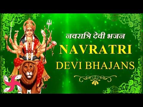 NAVRATRI SPECIAL BHAJAN 2019 - MAA AMBE SONGS - DURGA PUJA GEET   Lyrical Audio Songs