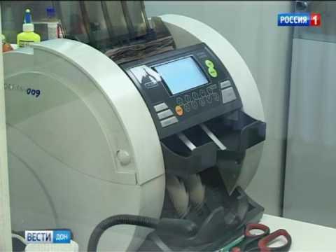 На адресную соцпомощь малоимущим семьям Дона выделили более 13 млн рублей