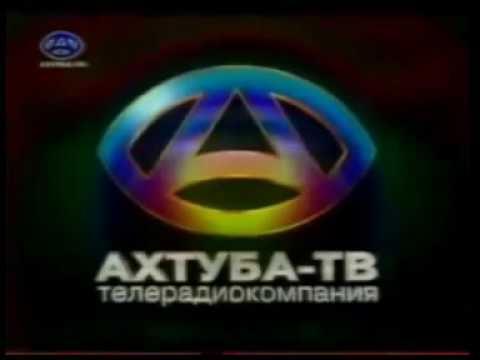 Профилактика 90 х на российских каналах 4