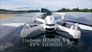 Hubsan H502S X4 FPV DESIRE