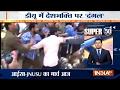Super 50: NonStop News | 28th February, 2017 - India TV