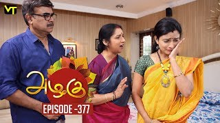 Azhagu - Tamil Serial | அழகு | Episode 377 | Sun TV Serials | 16 Feb 2019 | Revathy | VisionTime
