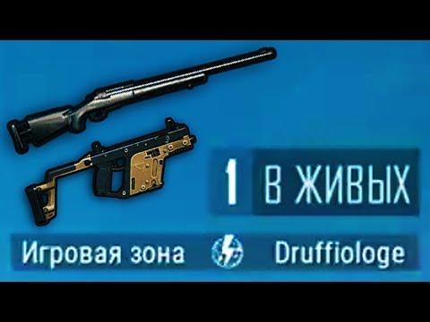 MP5K & M24 [BULLSEYE PUBG STREAM MOMENTS] - BULLSEYE - Video