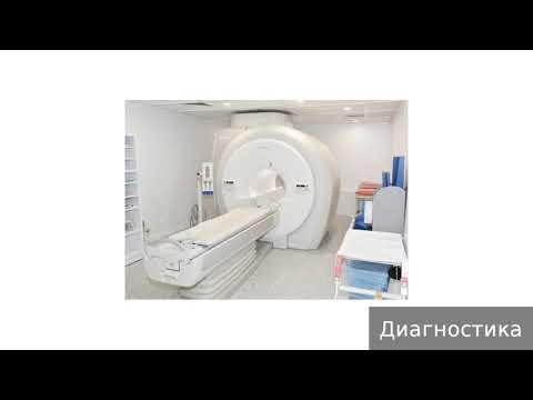 Гипертония приборы лечения