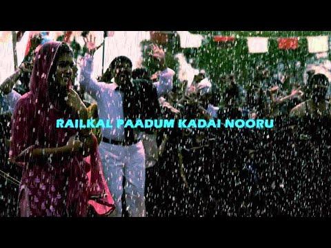 Rayile Raa Official Full Song - Thirumanam Enum Nikkah