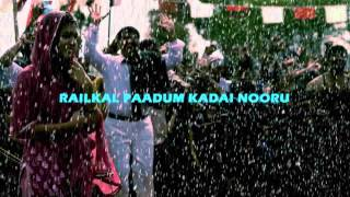 Rayile Raa Official Full Song - Thirumanam Enum Nikkah