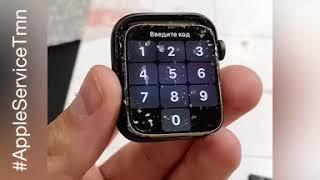 Замена Стекла Apple Watch 4/44 в Тюмени