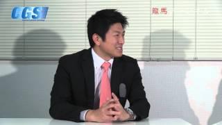 第06回 東京都日野市議会議員 古賀壮志 後編 教員採用こそ、地域に任せて教育力アップ!【CGS 龍馬CH】