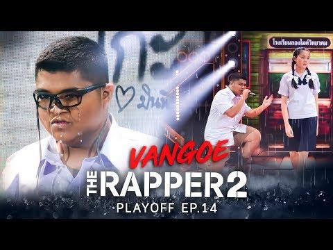 VANGOE | PLAYOFF | THE RAPPER 2