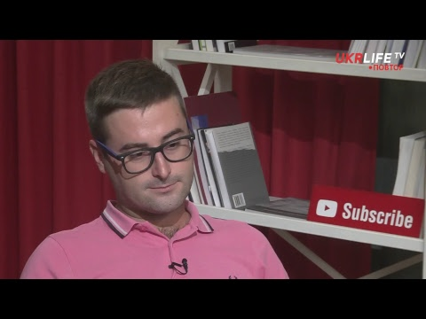 Ефір на UKRLIFE TV 13.09.2018