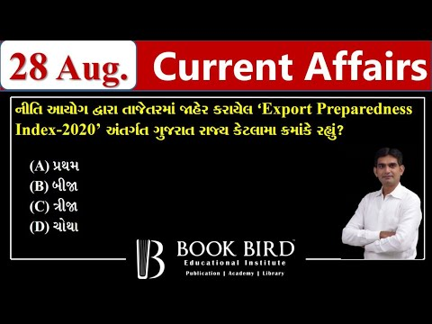 28-08-2020 Daily Current Affairs | Book Bird Academy | Gandhinagar