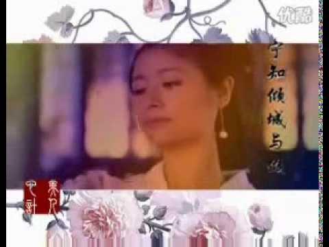Đỗ Văn Tịch - Đậu Y Phòng - Ruby Lin