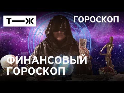 Сайт киевская школа астрологии