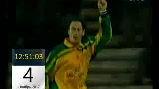 Кубок УЕФА 2000 01 Нант 2 1 Лозанна