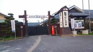 車中泊スポット道の駅みずなし本陣長崎県島原市全国出張の旅