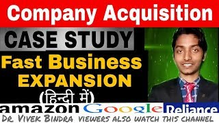 Company Acquisition | Fast business Expansion |(हिन्दी में)| BITTU KUMAR