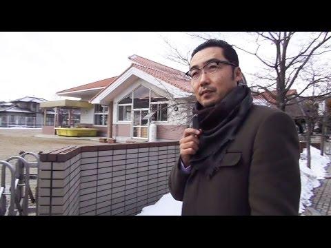 【上杉隆の定点観測2014】福島市・渡利幼稚園
