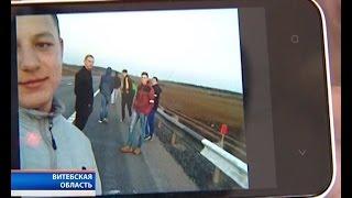 ДТП под Лиозно: последнее фото, сделанное за 10 минут до трагедии, и комментарии выживших ребят