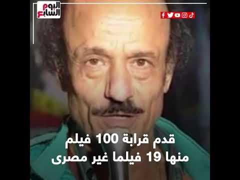 حسام الدين مصطفى.. أيقونة أفلام الأكشن الذى هاجم يوسف شاهين