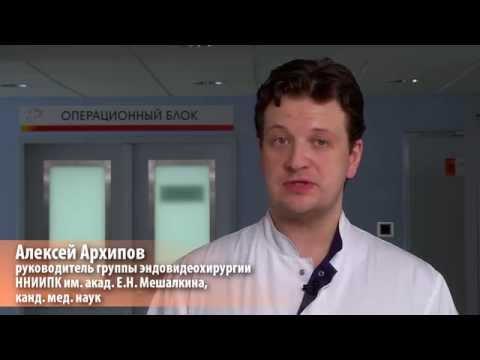 Отзывы о лечении витапрост