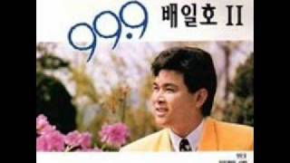 99.9--배일호